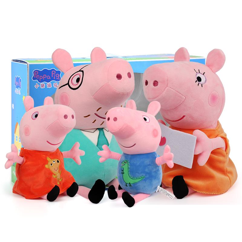 Peppa Pig 小猪佩奇 男女孩毛绒公仔玩具大号一家四口布娃娃玩偶礼盒4只装