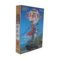 原装正版 国产优秀动画片 大英雄郑成功 13DVD 52集 央视热播儿童卡通片 视频