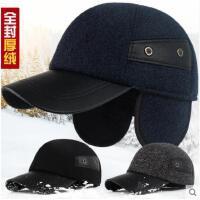 帽子冬季加绒加厚保暖护耳帽中老年老头冬天户外帽子男士帽