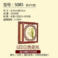 20190815054101767新中式壁灯床头灯复古led卧室墙壁灯仿古壁灯实木过道走廊中国风