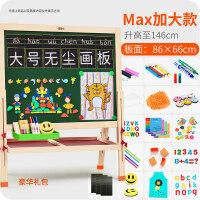 儿童涂鸦绘画板写字板幼儿童画画板可擦双面无尘小黑板支架式家用小学生写字白板