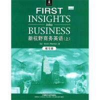 新视野商务英语(上)(练习册) [英] 曼顿(Kevin Manton) 外语教学与研究出版社 97875600351