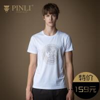 PINLI品立2020夏季新款男�b修身�C�@短袖T恤男士上衣潮日常休�e