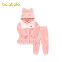 【2件6折:131.4】巴拉巴拉儿童睡衣套装女秋冬加厚保暖宝宝家居服加绒珊瑚绒中大童
