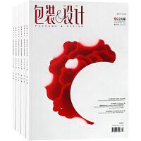包装与设计 杂志 订阅2021年 2021年起涨价为48元/本 D23 平面设计 产品设计 广告杂志
