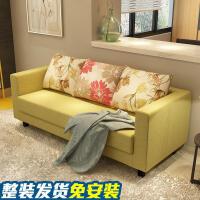 【下单立减100元】亿家达 现代简约布艺沙发时尚创意客厅小户型单双人可拆洗组合沙发