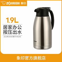 象印保温水壶不锈钢大容量家用热水瓶暖壶开水瓶保温瓶HA19C 1.9L 不锈钢色