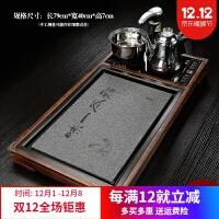 全自动家用陶瓷乌金石头茶盘实木茶海茶台功夫茶具四合一体电磁炉