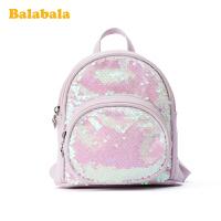 【5折价:69.5】巴拉巴拉女童包包双肩包公主时尚包可爱潮小孩儿童韩版幻彩小背包