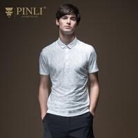 PINLI品立2020夏季新款男装提花夏天短袖T恤上衣polo衫日常百搭