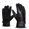 征伐 户外手套 冬季男士触屏加厚加绒防风保暖PU皮手套电动车摩托车防滑防水户外运动骑行手套