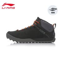 李宁徒步鞋男鞋保暖舒适耐磨防滑皮面男士户外运动鞋AHTL041