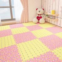 泡沫地垫 拼接儿童卧室拼图地板爬行垫 宝宝大号加厚榻榻米家用