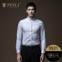 PINLI品立2020秋冬新款男装衬衫长袖方领修身休闲衬衣时尚活力