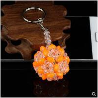 手工DIY串珠编织制作钥匙挂件铃铛球材料包工艺品包包挂饰品散珠