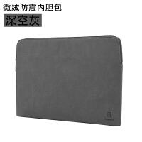 苹果笔记本电脑包Macbook13.3内胆包12保护套ipad小米pro15.6air14寸华硕联想 磨砂微绒-深空灰