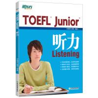 【官方直营】TOEFL Junior听力 备考小托福考试 初中听力练习出国美国留学书籍 模拟试题答案解析网课 英语官网