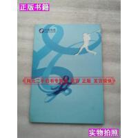 【二手九成新】中国电信申办2008年奥运会中国电信上网卡纪念卡一套中国电信人民出版社