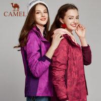 骆驼户外冲锋衣男女款三合一两件套 秋冬季防水保暖情侣款冲锋服