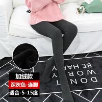 孕妇裤子秋季2018新款潮妈外穿孕妇打底裤秋装加绒托腹保暖裤袜 均码