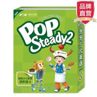 [包邮]点读书 泡泡少儿英语进阶级2 POP Steady【新东方专营店】