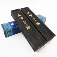 上海墨厂曹素功墨选烟墨(五百斤油2两)书画墨徽墨 墨条墨块