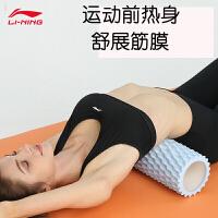 李��泡沫�S 瑜伽泡沫�S 健身肌肉放松按摩�L�S 瑜伽柱�L筒�L�按摩器瘦腿��琊狼牙棒