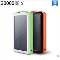 斯丹德 太阳能 充电宝 20000毫安通用 移动电源 苹果 智能手机充电器
