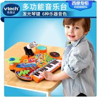 vetch伟易达多功能音乐台儿童电子琴玩具音乐琴带麦克风乐器