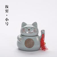 茶叶罐陶瓷家用小号猫陶瓷茶叶罐小号进宝汝窑哥窑开片吉祥摆件 密封罐礼盒