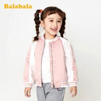 巴拉巴拉童装女童外套春季儿童棒球服小童宝宝韩版百搭洋气上衣潮