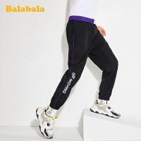 巴拉巴拉男童裤子2020新款春装中大童运动裤轻薄透气休闲儿童长裤