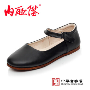 内联升女鞋牛皮底一代皮鞋老字号北京布鞋7278A