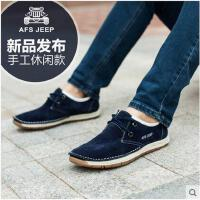 Afs Jeep/战地吉普男鞋真皮男士休闲鞋 板鞋英伦休闲皮鞋单鞋B162065