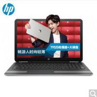 惠普(HP)15.6英寸笔记本电脑畅游人Pavilion 15-au145TX 星光银 I5-7200U 4G/500