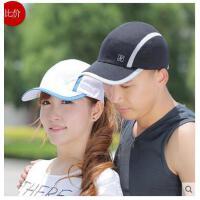 情侣款户外帽 遮阳帽 女士户外棒球 帽 透气速干网太阳帽 男士运动帽