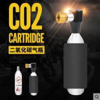 便携式迷你CO2打气筒山地自行车公路车快速充气瓶气嘴阀