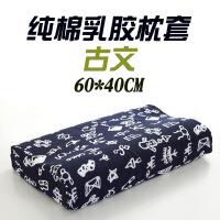 商场同款乳胶枕枕套儿童单人棉泰国橡胶记忆枕头套枕巾60X40 50X30
