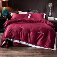 商场同款家纺100s棉四件套酒店床上用品纯棉贡缎床单被套床品套件