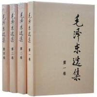 *选集 精装32开4册 人民出版社 商城正版全新书籍