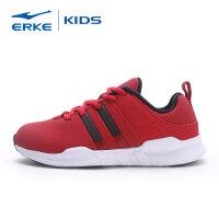 【3件3折到手价:77.7元】鸿星尔克(ERKE) 儿童运动鞋男童鞋简约舒适大童跑鞋学生休闲时尚运动鞋