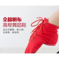 爵士舞蹈鞋软底女童跳舞鞋练功鞋成人幼儿瑜伽鞋芭蕾舞鞋男猫爪鞋可爱