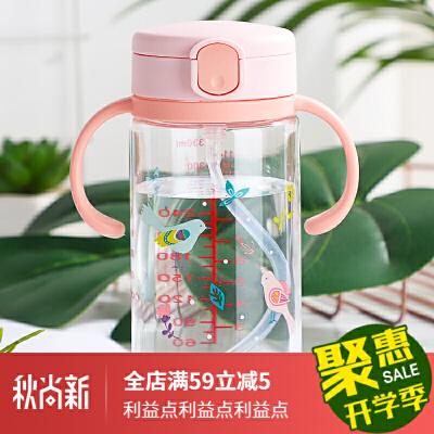 喝奶杯宝宝吸管杯带刻度婴儿训练喝水杯儿童水瓶带防漏 大号