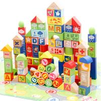 婴幼儿童大积木制益智力玩具1-2-3-4-5周岁-6岁男孩女宝宝