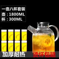 �t兔子耐�崂渌��_水茶�靥籽b�銎�靥籽b家用�b�崴�水��霭组_玻璃晾水杯大容量水瓶�鏊��靥籽b +八只杯子
