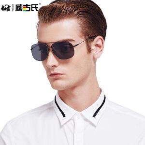 威古氏偏光太阳镜司机专用男士墨镜男太阳镜男偏光开车驾驶镜眼镜 3097