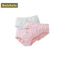 【2件5折价:39.5】巴拉巴拉儿童内裤女三角棉冬季新款小女孩短裤时尚裤衩甜美三条装