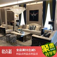 意式真皮沙发港式客厅别墅大户型美式家具组合 组合