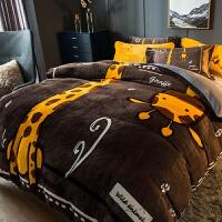 珊瑚绒四件套双面绒单人宿舍冬加厚法兰绒床单被套床上三件套 趣味长颈鹿