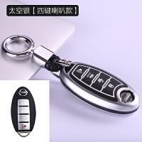 ?钥匙套奇骏蓝鸟天籁新汽车钥匙扣骐达逍客骊威尼桑日产钥匙包?